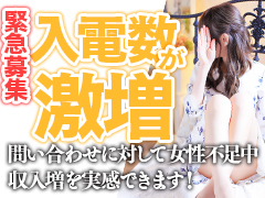 ⭐⭐働く女性に魅力満載の厚待遇❗❗『AVANCE福岡』⭐⭐AVANCE 福岡
