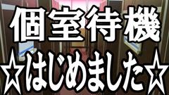 【福岡最高新記録】3月で最高電話クリック200本超えました★]Platinum Girl 〜ZERO〜