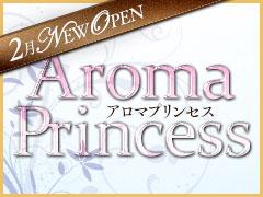 2月1日NEW OPEN!!アロマ プリンセス