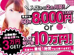 ツバキ熊本店は20代30代の大人の女性方が1番輝けるお店です!!イエスグループ熊本 TSUBAKI(ツバキ)