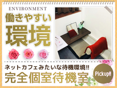 未経験・経験者共に驚くほどに稼げる環境が当店には御座います。神戸RED DRAGON