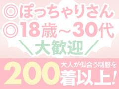 日給90,000円☆月給100万円可能なお店(^^)Vラ・メイド
