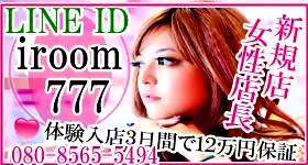 F005290E-5E93-3B75-99423537A5B748CB.jpg?