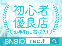 ◆期間限定◆今だけ入店祝い金10万円支給キャンペーン実施中!ファーストレディ