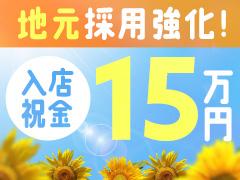 1日体験保証60,000円!容姿・体型気にせず!経験・未経験も問いません!ちょこmoca