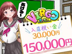 福岡・中洲の☆上位ランキング☆店の美少女アイドルに貴女もなりませんか?♪CLUB VIRGO(ヴィルゴ)