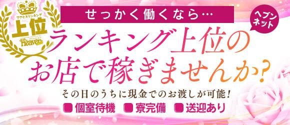人妻倶楽部花椿(大崎花椿)