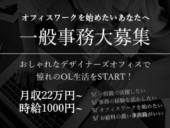 名古屋№1の高級店ですが!私には無理と決めつけないで下さい!!採用基準は見た目だけが全てではありません!ROGER