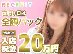 体験入店1日6時間で平均稼ぎが5万円以上!!!gelato