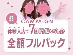 女の子の憧れ☆彡ジェラートピケが着れちゃいます( ・∀・)sleepy girl