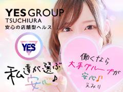 2017年、年間No1のアクセス数は伊達じゃない!!土浦の店舗型ヘルスで一番稼げるお店です!!出稼ぎさんのリピート率は驚異の80%!!YESグループ Sakura サクラ