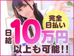 横浜高級ソープ  キャスト、講習員募集!!F-1(エフワン)