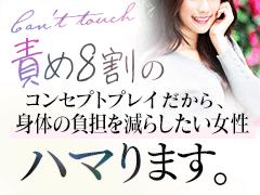当店は27歳〜42歳の貴女を日本で最も高く評価します。ノーハンドで楽しませる人妻 福岡店
