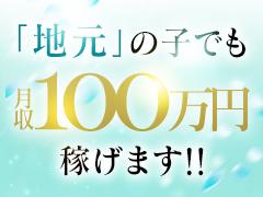 ここが福島県で一番高いお給料の鑑定団です!!S級素人ギャル鑑定団