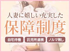 ◆北陸地区No1の集客力!まずは大好評の1日体験入店で確認して下さい。もちろん、1日だけじゃなく2〜3日、1週間の体験もOKですよ。みつばち奥さん 富山店