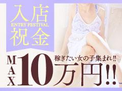 未経験者、経験者問わず募集中です巨乳フェチ★アイランド〜produce by clubA〜