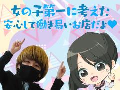 【マットができなくてもOK】ポニーテール和歌山キャンペーン実施中♪永久保証10万円★ポニーテール 和歌山店