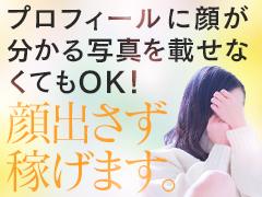 初めてでも3日で20万円保証実施中♪帯広ギブプロジェクト