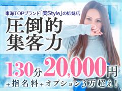 【必見!】◇20・30・40代女性を幅広く募集中!日々の生活に潤いを♪東海トップブランドならではの待遇をお届けいたします。美STORY