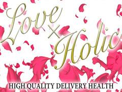 鹿児島では間違いなく1番の給料システムです!!Love×Holic