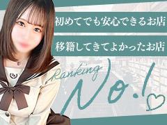 熊本No.1の信頼と実績!1日70,000円の給与保証もありますが普通にそれ以上稼げます♪アイコレKUMAMOTO