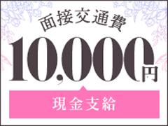 「今、中洲で最も注目されているお店」でのお仕事ですホットポイントソレイユ