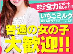 ★☆★当店は日払い可能!日給35,000円以上も可能です♪★☆★おしゃぶり7