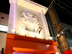 四国で最も稼げる高級店!アロマの癒しを取り入れたエリア初のニュースタイル最高級ソープTI AMO ティアモ