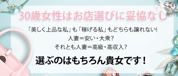 ワンカラット〜人妻の輝き〜