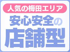 ご応募頂いた方全員に6カ月→完全日給保証!!リッチドールフェミニン