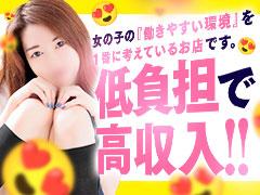 貴女の夢をお手伝い致します!一日50,000~80,000円の最低保証!!未経験の方も大歓迎! 満足できる収入をお約束します。桜