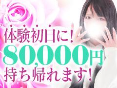 ステキグループ9周年記念感謝祭! LINE ID【suteki1122】素敵な女の子は好きですか?