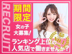 5/3に北区に新たな学園OPEN!!if(イフ) 中村店