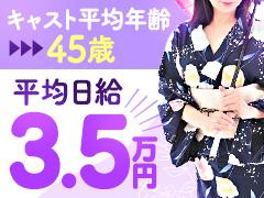 祝20周年!これからも更に良いお店であれるように!!働く女性たちと共に歩み続けます!!奥サマンサ(札幌ハレ系)