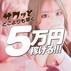 CLUB CANDY(本店)