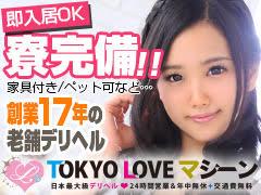 TOKYO LOVEマシーン 新宿店