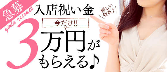 可憐妻〜KA・RE・N〜
