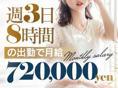 新宿地区稼働率No.1!ニューグランド〜新宿店〜