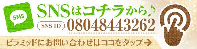 B82AE8E7-A8F7-386D-A1CC586A53FC50B6.jpg?