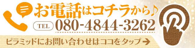 E0FF2DDC-133F-3398-BBBA19D929E4BA48.jpg?