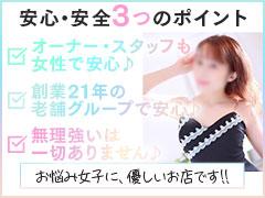女の子のお給料は60分10000円+α〜JPRグループ 高級若い子専門店 ぴゅあ