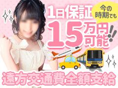 雑費なし!保証10万以上も可【徳島風俗ランキングNo.1のお店】Beppin house