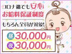 1日3万円以上確実!20歳位〜40歳位まで幅広い年齢層で募集中!プルプル人妻専門店