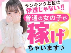 最大10万円!完全保証宣言!!!Secret Service