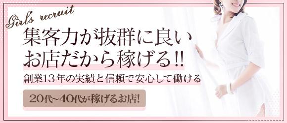 艶美 〜ENVI〜