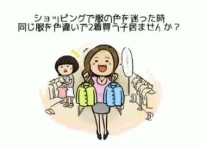 ☆私達には実績と自信があります。日本一帯に30店舗以上を営業中。グループ全体で1900名以上の女性に在籍して頂いている私たちカサブランカグループは、女性オーナー長谷川華が自身の4年間のデリヘル嬢としての経験を基に『女性の為のお店を作りたい』という強い思いで立ち上げた、女性のためのお店です。