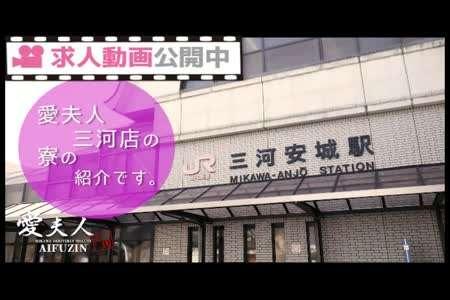≪三河No.1の環境≫当店の寮・個室待機のご案内!