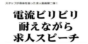 05club Moet_動画
