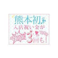 06LOVE AROMA_店長