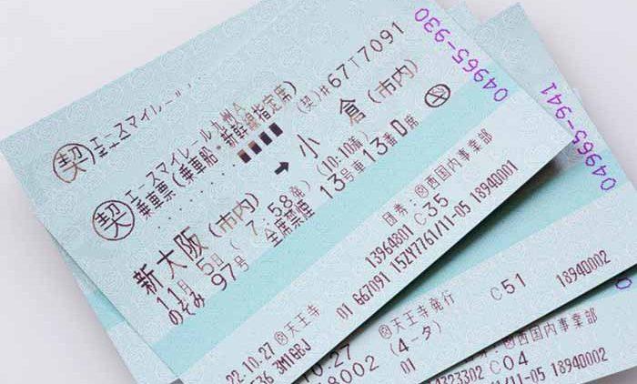 travel_ticket